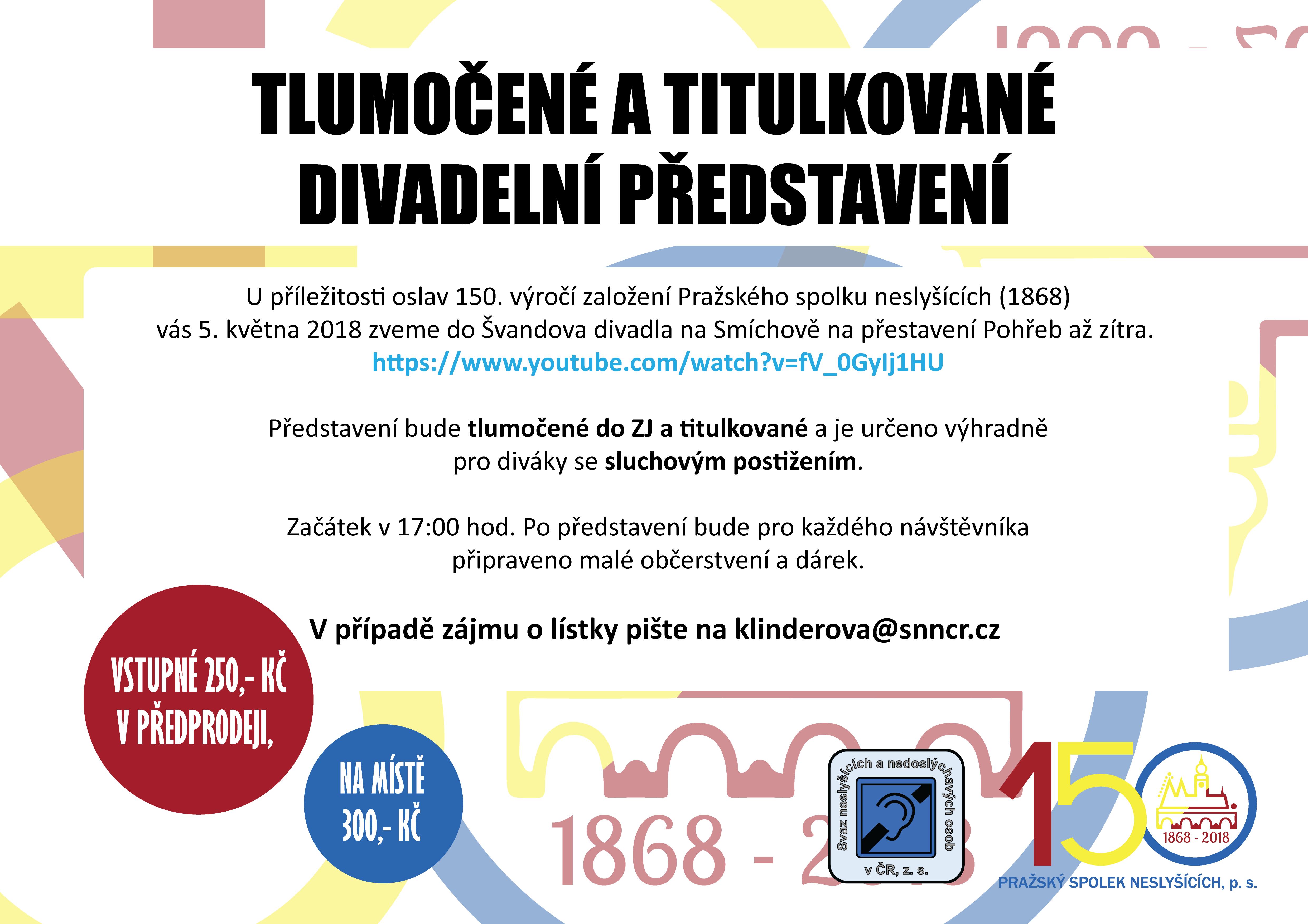 http://www.helpnet.cz/sites/default/files/divadelni_predstaveni-01.png